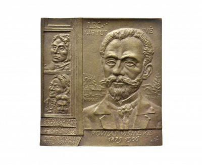 Povilas Višinskis. 1987 m. Bronza, lieta, 14,4 x 13,9 cm