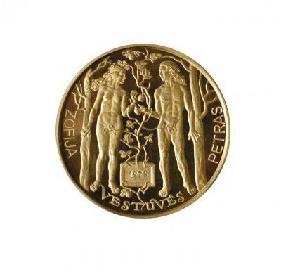 Vestuvės. 1995 m. Sidabras, žalvaris, kaltas, Ø 5,1 cm. Lietuvos monetų kalykla. Aversas